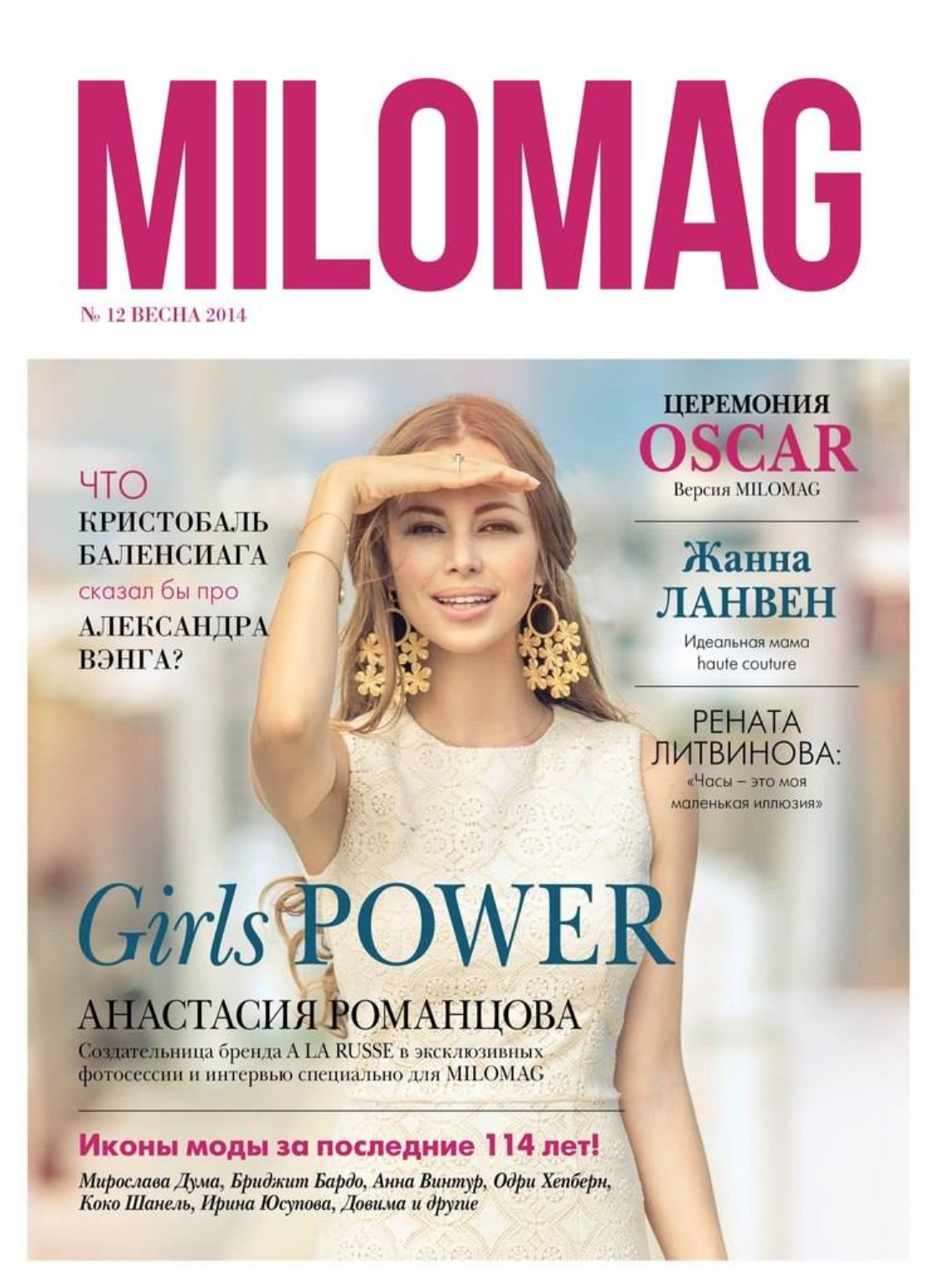 MILOMAG Cover and Spread